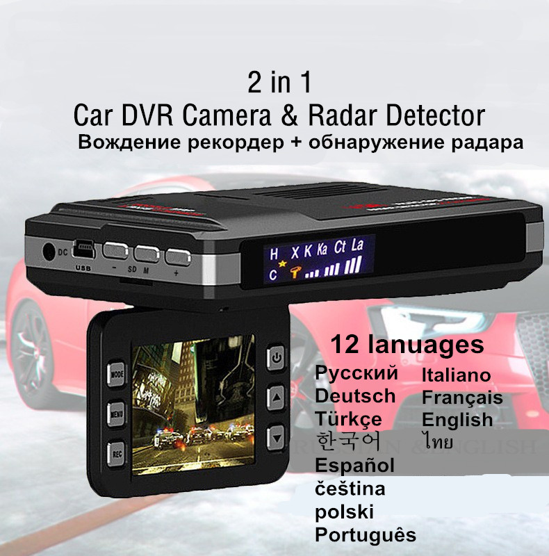 2-In-1 Car-Dvr-Recorder Radar-Speed-Detector Dash-Camera G-Sensor English Night-Vision