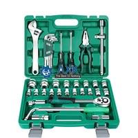 Socket Set Universal Car Repair Tool Ratchet Set Torque Wrench Combination Bit A Set Of Keys Multifunction