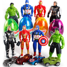 Avengers shape-shifting egg childrens toy joints will move to simulate iron man and the hulk American Captain Raytheon