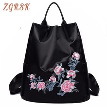 Woman Casual Backpack Bags Female Korean Fashion Oxford Bag Both Shoulders Students Bagpack For Girls