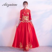 2019 Red Embroidery Bride Vintage Wedding Qipao Chinese Traditional Dress Embroider Cheongsam Dresses Long Orientale Qi Pao