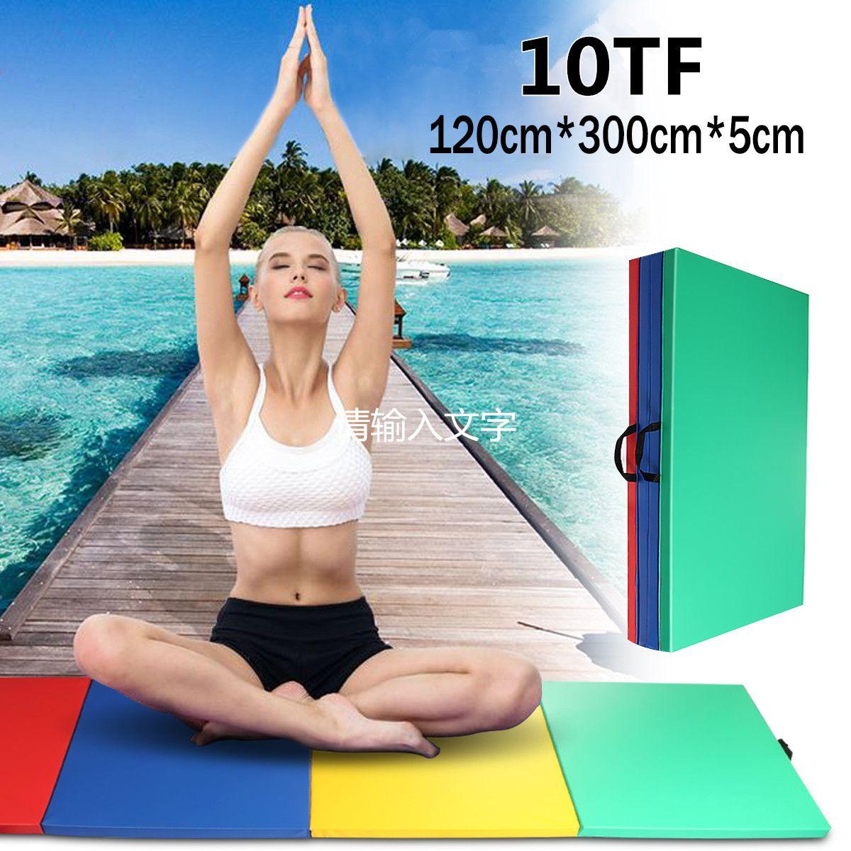Здесь можно купить  10FT Foldable Yoga MatGymnastics Tumble Mats Crash Floor Folding Four Panel Tumbling Yoga Gym 5*300*120cm  Спорт и развлечения