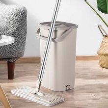 Волшебная плоская швабра и ведро без рук 360 градусов самоочищающийся отлично подходит для влажной и сухой очистки на всех поверхностях