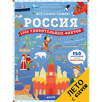 Books CLEVER 9485693 children education encyclopedia alphabet dictionary book for baby MTpromo