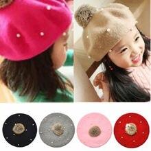 Новые зимние теплые шерстяные шапки с помпонами, шапка с жемчужинами, карамельный цвет, Ретро стиль, для детей, для маленьких девочек, с перламутровой тесьмой, берет, шапка для детей 3-6 лет