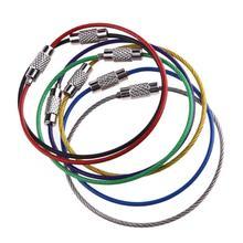 20 шт. проволочные веревки из нержавеющей стали карабинный ключ висячая кабельной петли винтовой замок EDC инструмент брелок для ключей с цепочкой круг Camp веревочные крепежи