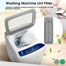 Фильтр для стиральной машины Magic Lint для SAMSUNG SW50ASP SW51ASP SW52ASP SW55USPIW фильтр для белья