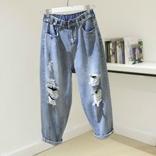 Women Spring Summer 2019 Mom Jeans Casual High Waist Denim Pants Boyfriends Harem Femme Trousers Ripped Hole