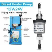 Топливный насос электронный импульсный массажер дизельный Обогреватель 12 V/24 V 10A 22Mpa 1KW-8KW Автомобиля Воздушный стояночный отопитель для