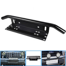 Stainless Steel Bull Bar Type Car SUV Bumper License Plate Work Lamp Bracket Kit CSL2019