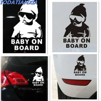 Car BABY ON BOARD sticker decal for kia sportage 2017 bmw e91 subaru peugeot 3008 2017 bmw 1200 gs peugeot 205 opel astra h image
