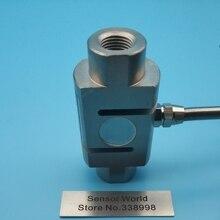 Alloy steel column load cell / S-type pull pressure sensor / 100kg  200kg 300kg 500kg 1000kg 2000kg