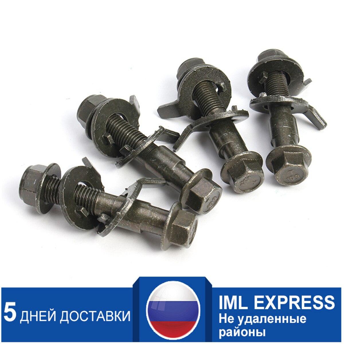 4pcs/lot 14mm 12mm Wheel Alignment Camber Adjustment Screw Bolt Kit Cam Bolt Fits 14mm 12mm Wheel Alignment
