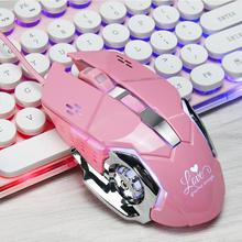 Pink Game Mouse Cool Light Design Not Eye-catching  Fashionable and Beautiful for Office Games