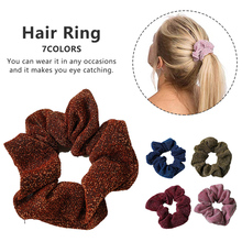 Glistening rubber band girls hair tie glistening metal fringe bouncy solid ponytail headband