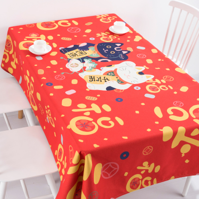 New year fortune lucky cat Japan style cartoon coffee table cloth linen tablecloth cover towel thick antependium decoration desk