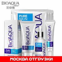 BIOAQUA Anti Acne Set Face Care Treatment Scars Set Anti Acne Removal Gel Whitening Moisturizing Scar Shrink Pores Set 4 pcs