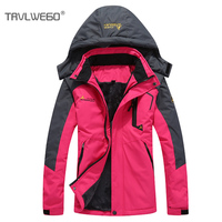 THE ARCTIC LIGHT 30 Degree Super Warm Winter Ski Jacket Women Waterproof Breathable Snowboard Snow Jacket Outdoor Skiing Coat