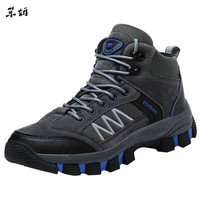 Casual Men's Lace up Shoes Wear Resistant Keep Warm Hiking Shoes Breathable Light Stretch Fabric High Help Casual Men Shoes #89