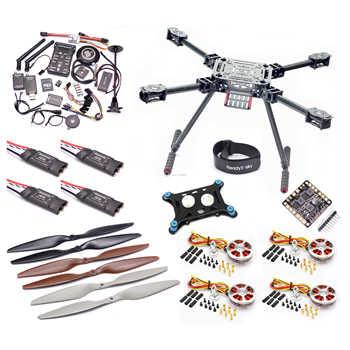 Upgrade F550 ZD550 550mm Carbon fiber Quadcopter Pixhawk PX4 PIX 2.4.8 Flight Control set 5010 750KV Motor 40A OPTPO ESC - DISCOUNT ITEM  0% OFF All Category