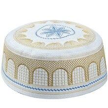 Arabia Saudita para Moslim oración sombreros islámica Bonnet kipá judía tapa del cráneo indio sombrero Topi Kufi Namaz Beanie Gorro Musulman