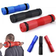 High Quality Squat Sponge Barbell Neck Shoulder Back Protect Pad GYM Weightlifting Crossfit Pull Up Grip Support Weight Lifting