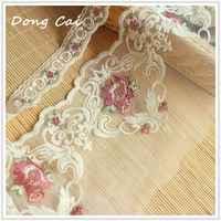 1.5 metros fita de renda para cortina mesa roupas senhora chapéu decoração trança bordado tecido renda guarnição diy costura acessórios