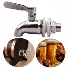 NEW-Stainless Steel Faucet Tap Draft Beer Faucet for Home Brew Fermenter Wine Draft Beer Juice Dispenser Drink Fridge Kegs 1pc a type keg coupler draft beer dispenser for home mayitr brew air valve stainless steel connectors wine beer coupler head