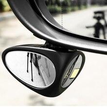 Double Side Blind Spot Espelho Retrovisor do carro HD 360 Graus de Rotação Espelho Auxiliar Espelho Espejo retrovisor Grande Angular Revertendo