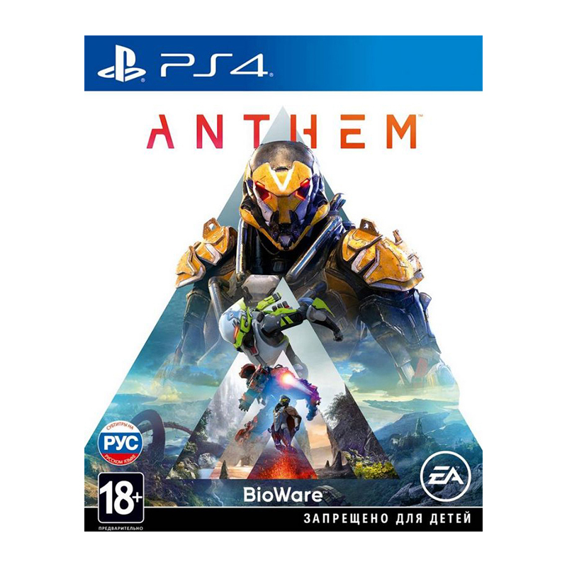 лучшая цена Game Deals Sony Playstation 4 Anthem
