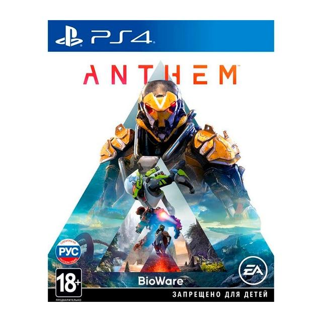 Игра для Sony PlayStation 4 Anthem, русские субтитры