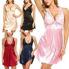 Модное женское популярное летнее Сексуальное белье с v-образным вырезом и кружевными оборками с открытой спиной, атласное платье для сна, ночное белье, сексуальная одежда для сна, юбка