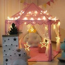 Маленькая девочка принцесса розовый замок палатка дом игрушки для детей Домашняя складная игрушка игровой домик бассейн вигвам мебель игры игрушки