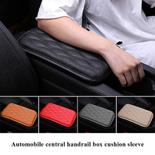 цена на Universal Car Seat Armrest Cover Pad 30x20cm Soft Leather Center Console Pad for BMW E46 Ford Auto Protector Mat Arm Rest Case