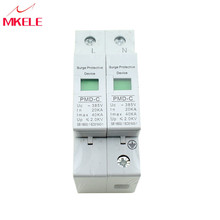 цена на SPD 20KA~40KA ~385VAC MKPMD-C 2P House Surge Protector Anti-Lightening Voltage Surge Protector Device