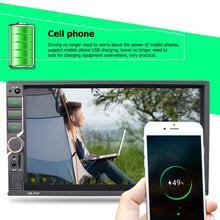 VODOOL 7 Pollici Touch Screen 2Din Car Stereo MP5 Multimedia Player Dual USB di TF AUX FM Radio Unità di Testa BT4.2 sistema di auto Intelligente