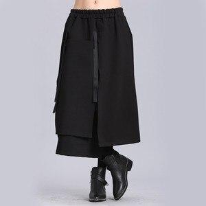 Image 4 - [EAM] 2020 New Spring Summer High Elastic Waist Black Ribbon Split Joint Loose Half body Skirt Women Fashion Tide JL2330