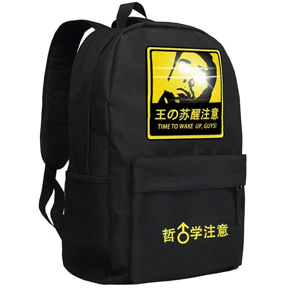 Billy Herrington Backpack