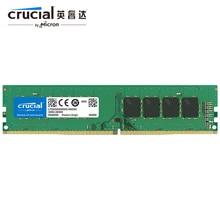 Crucial RAM DDR4 2GB 4GB 8GB 16GB DDR4 2400MHz 2133MHZ 288 Pin CL17 1.2V PC RAM Memory For Desktop