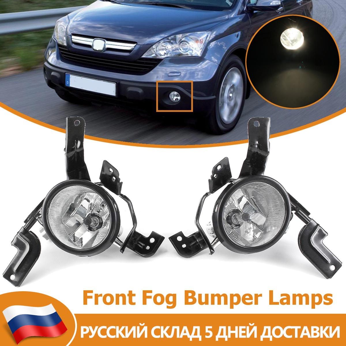 Front fog lamp FOR HONDA CRV 2007 2008 2009 RE1 RE2 RE4 33951 SWA H01 33901 SWA H01 1Pair Car Glass bumper Lights foglight