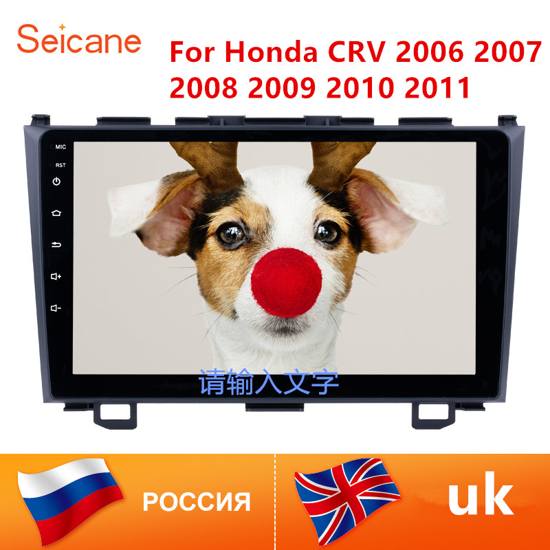 Seicane 2Din Android 8.1 Car Radio wifi <font><b>GPS</b></font> Navigation For <font><b>Honda</b></font> <font><b>CRV</b></font> 2006 <font><b>2007</b></font> 2008 2009 2010 2011 Multimedia Player Head Unit image