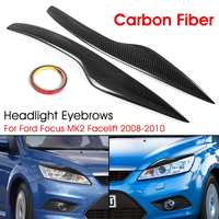 Pair Car Carbon Fiber Headlight Eyebrow Cover Sticker Head Lamp Eyelids For Ford/Focus MK2 2008 2009 2010