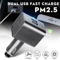 3.0 USB PM 2.5 Auto Car Air Anion Purifier Ionizer HEPA Filter Fast Charging Odor Smoke Remover