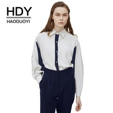HDY Haoduoyi  2019 New Girl Fashion Simple Blouse Contrast Stitching Cuffs Pleated Loose Shirt