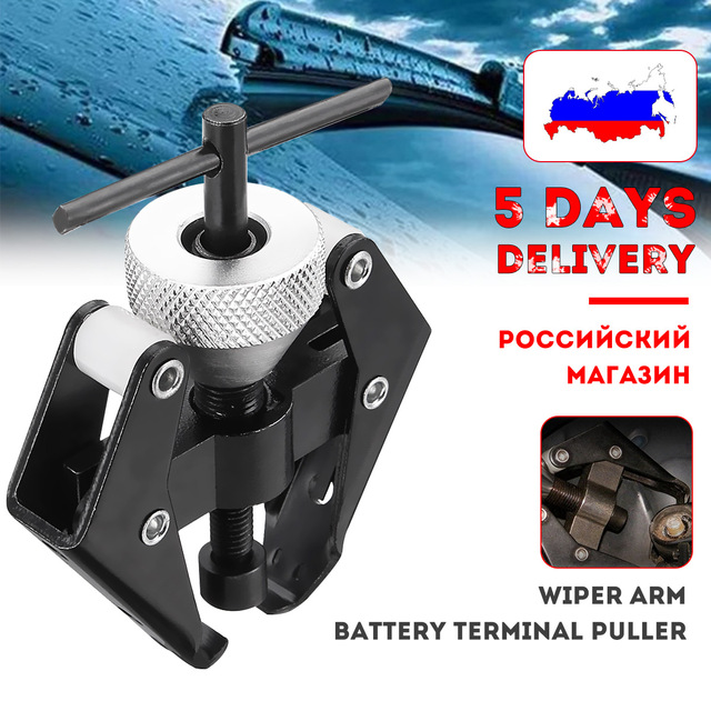 New Black 6 28mm Auto Car Battery Terminal Alternator Bearing Windshield Wiper Arm Remover Puller Roller Extractor Repair Tools