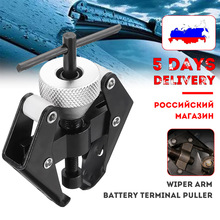 Nowy czarny 6 28mm Auto Car zacisk akumulatora Alternator łożyska przedniej szyby ramię wycieraczki Remover ściągacz rolki Extractor narzędzia do naprawy