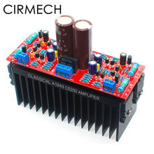 CIRMECH free shipping JAPAN TOSHIBA TTA1943 TTC5200 transistors class AB stereo amlifier max power 80W per channel(China)
