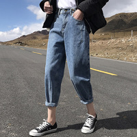 CTRLCITY New Boyfriend Jeans Women Denim Pants Vintage Loose Cross pants For Girl High Waist BF Women Jeans