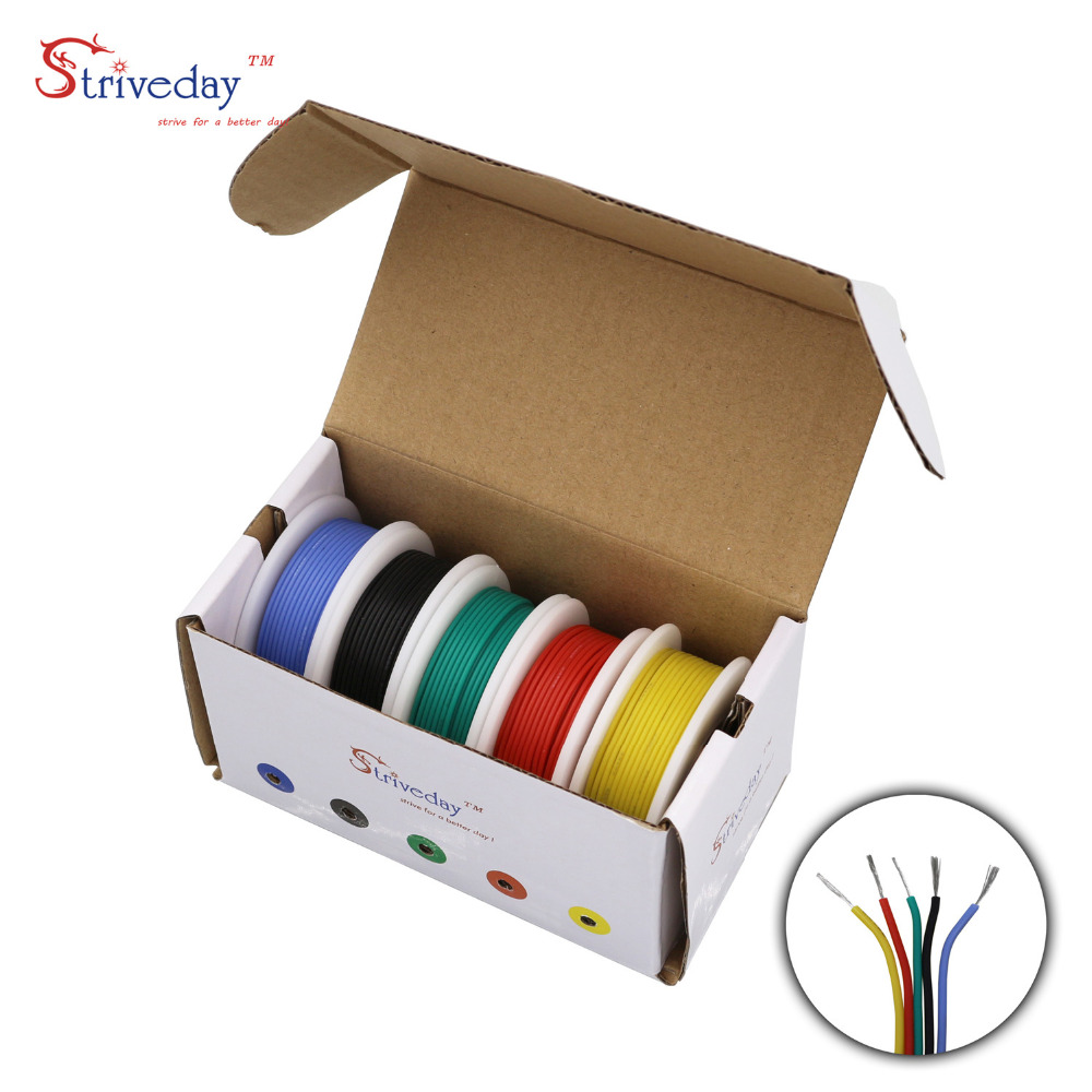 30AWG 50m Flexible Silicoone Wire Cable 5 color Mix box 1  package Electrical Wire Tinned copper DIY