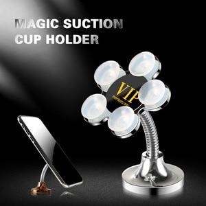 Mini Magic suction cup holder